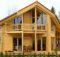 деревянные дома из бруса